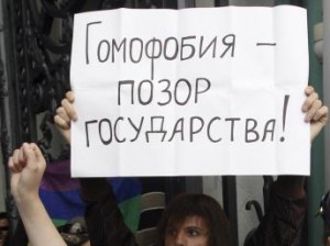 homophobia