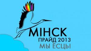 minskpride2013