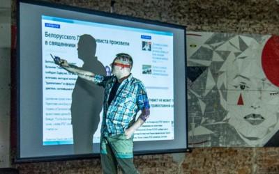 мониторинг освещения лгбт-тематики в сми