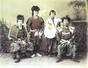 300px-Samurai_in_1880