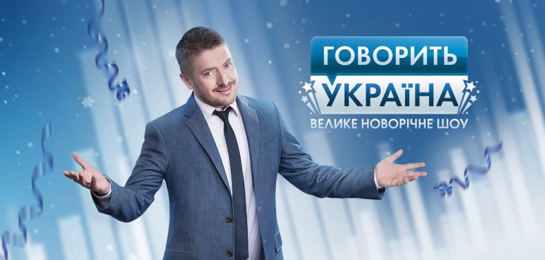 suhanov_ukraine