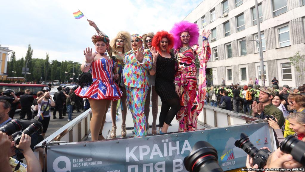gay pride kiev