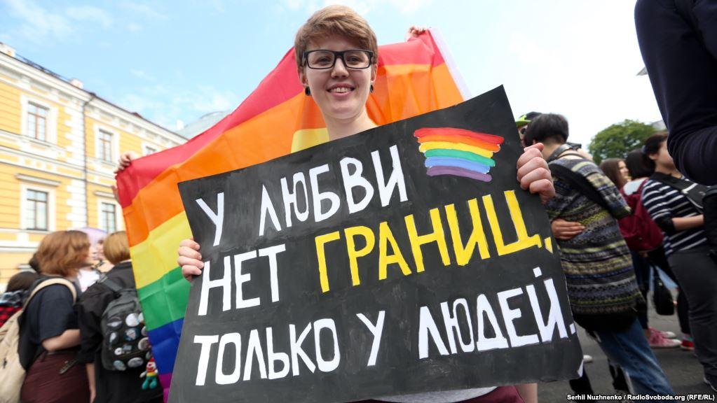 kiev gay pride
