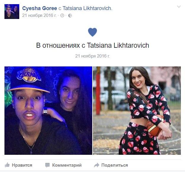 lihtarovich_gori_lesbi_love_woman_sport
