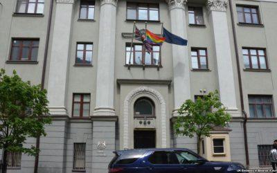 rainbaw flag belarus