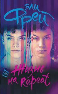 ТОП-3 гей и лесби-книг, которые нужно было прочитать еще вчера