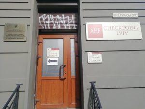Всплеск сифилиса, нападение на офис и угрозы. Как во Львове во время пандемии живет организация, работающая с ЛГБТ