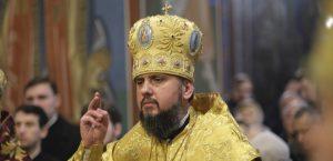 ЛГБТ и Православная церковь Украины: стены вместо мостов