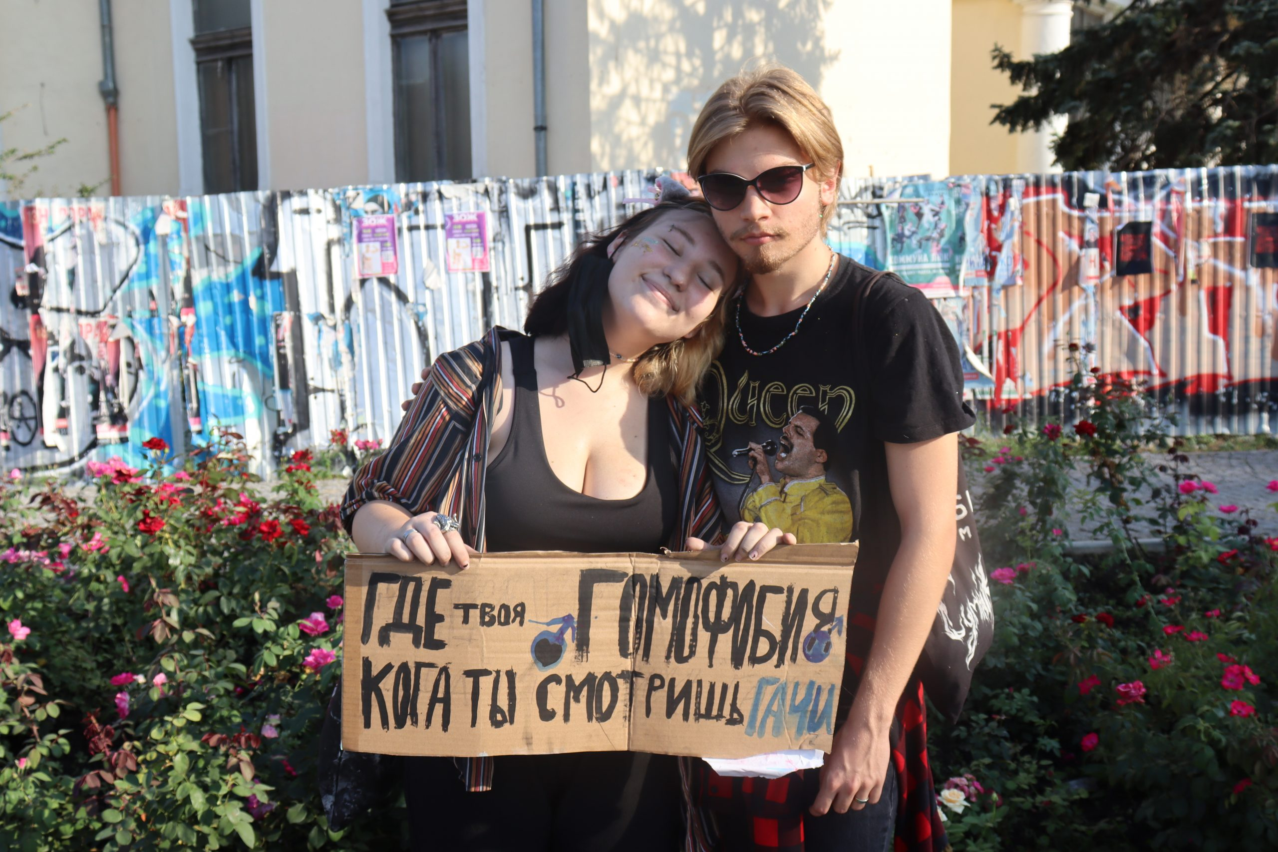 Фоторепортаж! Одесса Прайд 2021